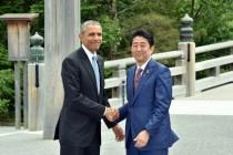Prije 70 godina SAD je na grad bacio atomsku bombu: Obama danas dolazi u povijesni posjet Hirošimi