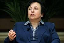 Ebadi: Protiv Islamske države knjigama, ne bombama