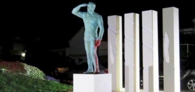 Spomenička batina