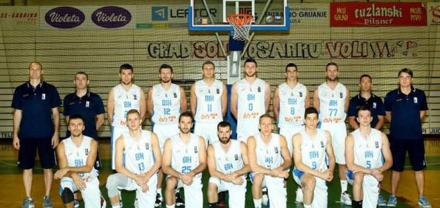 BiH košarkaši u gostima protiv Rusije započinju kvalifikacije za Eurobasket