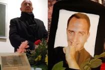 Veče sjećanja na Ratka Pejanovića i Sinišu Jokića u Ćorovića kući
