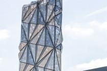 Velika Britanija: Čudo arhitekture u centru sa niskom emisijom ugljika