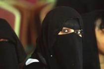 Saudijska Arabija: Žene traže ukidanje sistema muškog tutorstva