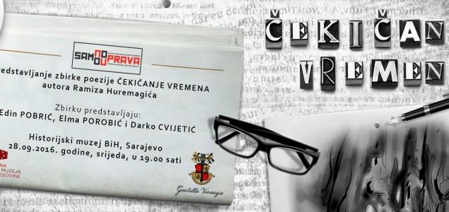 Promocija zbrike poezije Ramiza Huremagića u Sarajevu