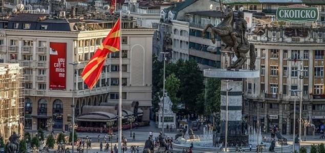 Novi zemljotres potresao Skoplje i okolinu