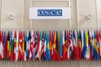 """Završava se projekt OSCE-a pod nazivom: """"Jačanje kapaciteta za procesuiranje predmeta ratnih zločina u Bosni i Hercegovini"""""""