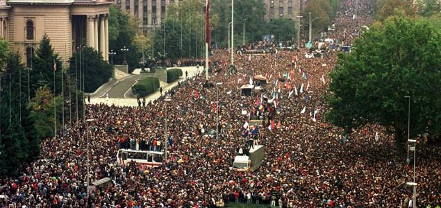 16 godina od demonstracija i pada Miloševićevog režima