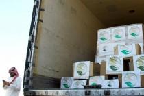 Pod istragom humanitarni projekti u Siriji