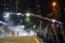 Sukob demonstranata i policije kod naftovoda u SAD
