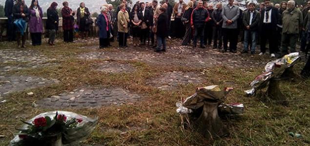 U Mostaru obilježen Dan državnosti BiH