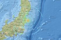 Zabilježeni samo manji plimni valovi nakon potresa u Japanu
