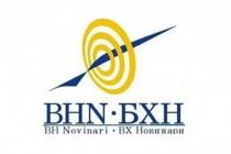 Reakcija BH novinara na zabranu pristupa N1 TV u Palatu RS