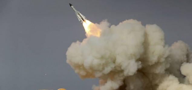 Vijeće sigurnosti UN-a raspravlja o iranskom testiranju rakete
