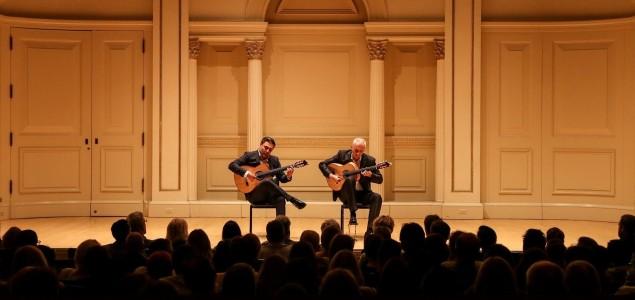 """Gitarski duet – koncert u Studiju """"A"""" Muzičkog centra Pavarotti"""