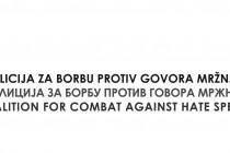 Koalicija za borbu protiv govora mržnje i zločina iz mržnje: Homofobija i transfobija ne poznaju granice – jučer Zagreb, već danas Sarajevo