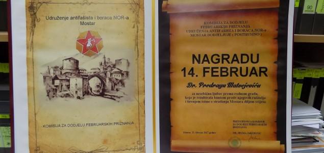 U Mostaru obilježena godišnjica oslobođenja od fašizma