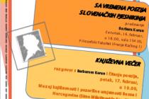 Večeras Dani slovenačke kulture u Muzeju