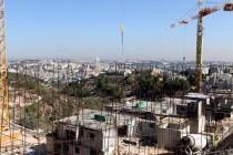 Izrael i izgradnja naselja