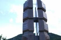 """IGK – KBSA: """"Osuđujemo najavljeno podizanje krsta na brdu Grad u Višegradu"""""""