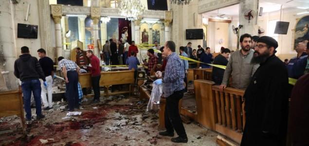 U Egiptu proglašeno tromjesečno vanredno stanje