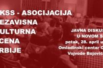 Javna diskusija o NKSS  u Omladinskom centru CK13, Novi Sad