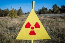SAD: Urušio se deo tunela sa radioaktivnim otpadom