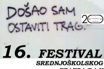 Danas eMTeeM u Splitu, a 16. Festival srednjoškolskog teatra BiH u Živinicama