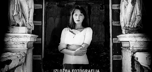 Modul memorije – fotomonografija 'Žene opkoljenog Sarajeva'