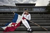 Jugoslavija ili bluz za moju bivšu…
