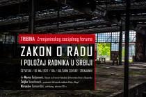 "Tribina ""Zakon o radu i položaj radnika u Srbiji"" u Zrenjaninu"