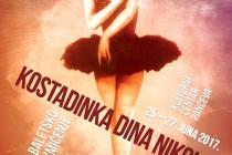 """Međunarodno baltesko takmičenje """"Konstantinka Dina Nikolić"""""""