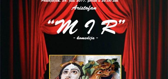 """MIR"" za kraj 31. Dana teatra mladih"