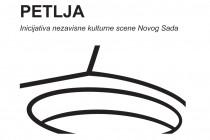 Instalacija PETLJA – izložba Inicijative nezavisne kulturne scene Novog Sada