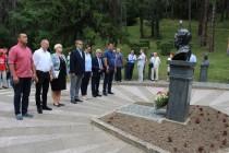 Obilježena 76. godišnjica ustanka naroda i narodnosti Bosne i Hercegovine