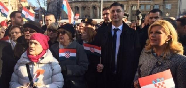 Bitange vladaju ovom zemljom, Hrvatskom