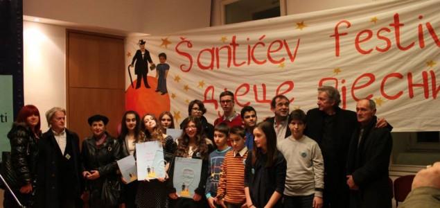 Večeri mladih pjesnika u sklopu Mostarskog ljeta