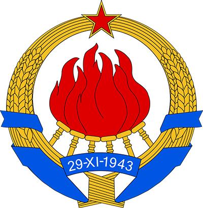 Emblem_of_SFR_Yugoslavia