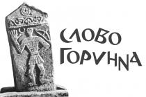 Književna nagrada Mak Dizdar Aleksandri Jovičić