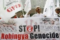 Pismo sjevernoameričkih organizacija povodom genocida u Arakanu nad Rohinja muslimanima