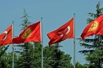 Ankara razmatra sankcije Kurdistanu