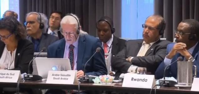 Montreal: Konferencija o klimatskim promenama