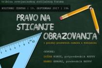 ZSF: Pravo na sticanje obrazovanja i položaj prosvetnih radnika