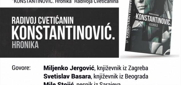 Promocija knjige Radivoja Cvetićanina u Sarajevu