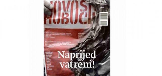 Novinarska udruženja regije osudila spaljivanje tjednika 'Novosti'