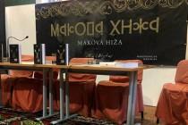 100 godina Maka Dizdara