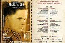 Sedmi internacionalni festival Muzika na žici