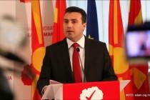 Lokalni izbori 2017: Izbori o budućnosti Republike Makedonije