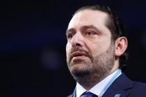 Neobičan slučaj Saada al- Haririja