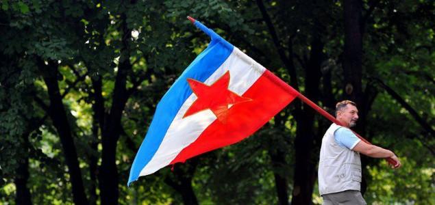 Esej o Jugoslovenskom socijalizmu politikologa Miroslava Samardžića