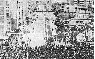 demonstracije u pristini